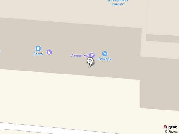 Brand_shop39 на карте Калининграда