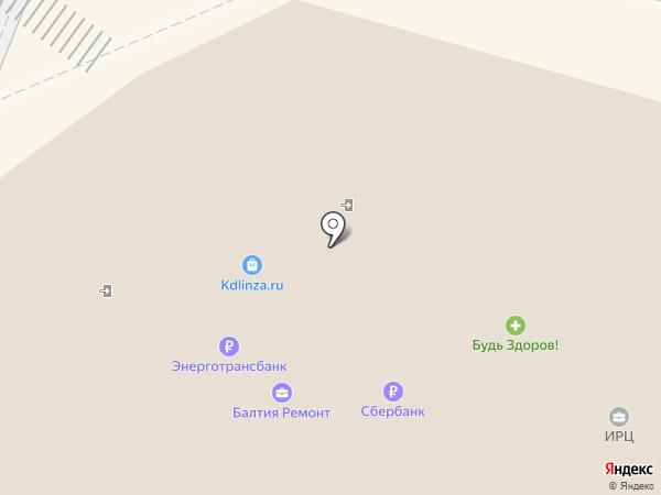 Информационно-расчетный центр, ГКУ на карте Калининграда
