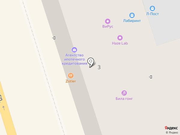 Ленинский 1 на карте Калининграда