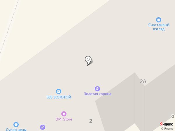 Мастер Гаджет на карте Калининграда