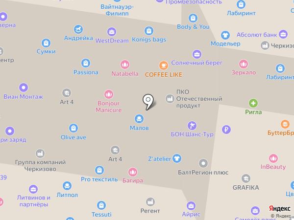 Reha medica на карте Калининграда