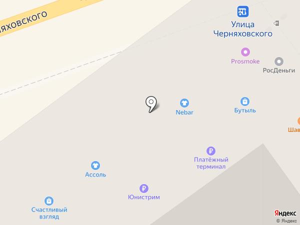 Соло Кредит на карте Калининграда