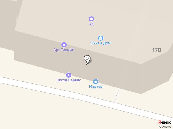 Падма на карте Калининграда