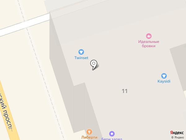 Twin-Set на карте Калининграда