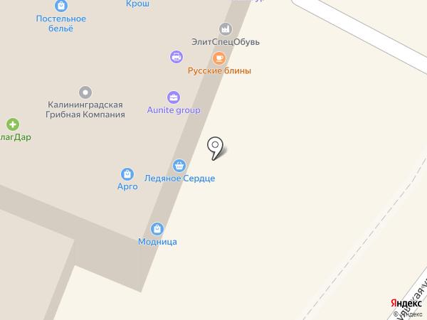 Avon на карте Калининграда