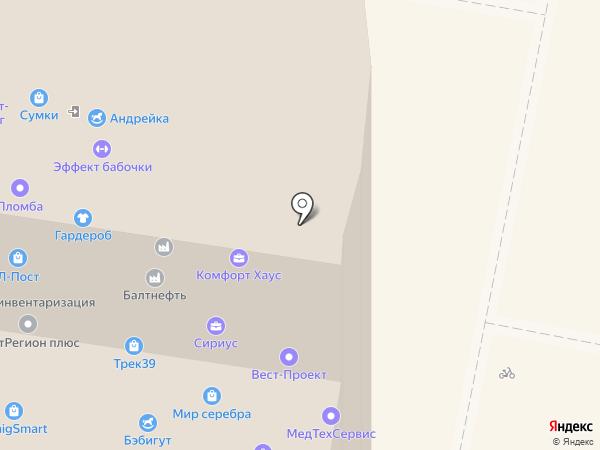RSB studio на карте Калининграда