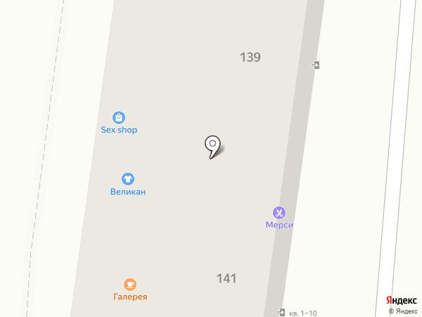 Брависсимо на карте Калининграда