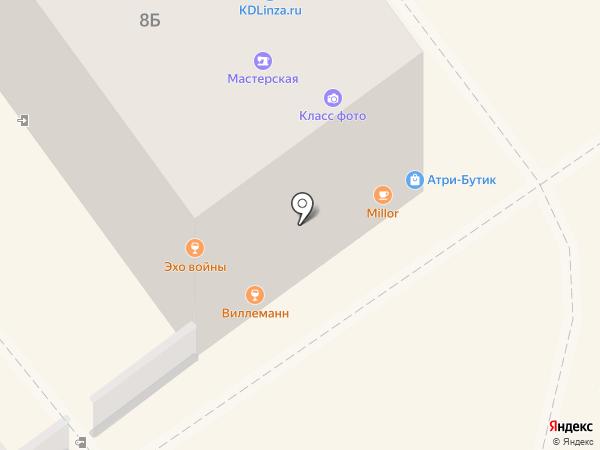 Виллеман на карте Калининграда