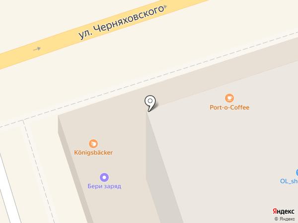 Port-o-coffee на карте Калининграда