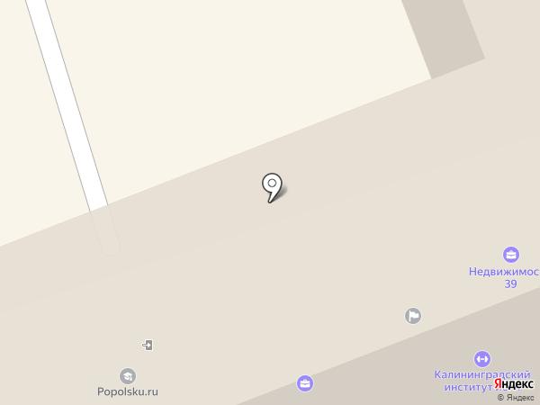 МедиаКонсул на карте Калининграда