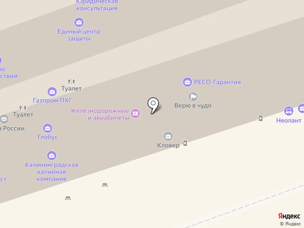 Запад России на карте Калининграда