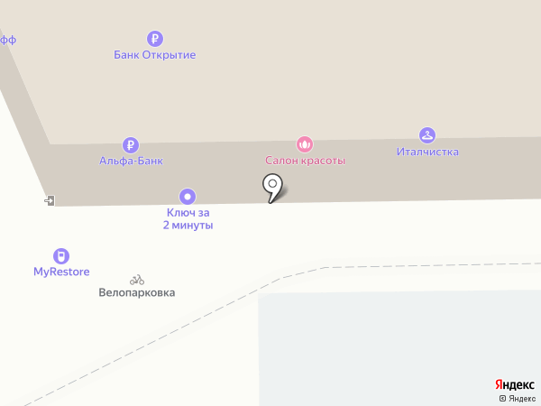Otto Schuman на карте Калининграда