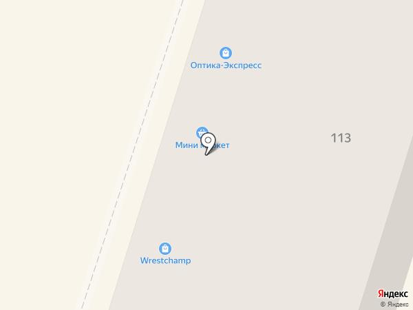 Русская Чайная Компания на карте Калининграда