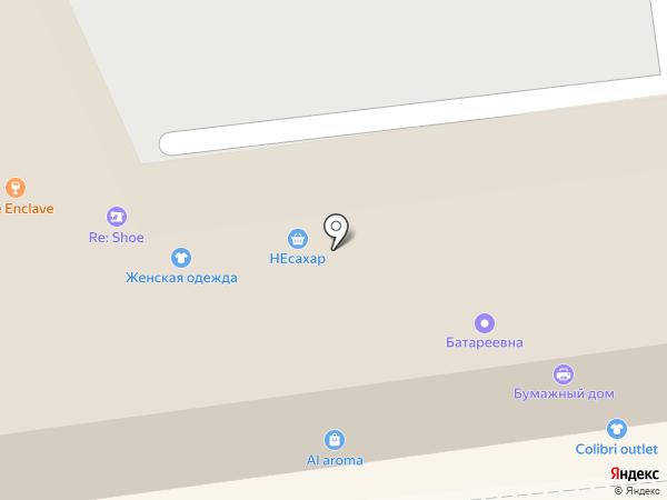 BAUNTI на карте Калининграда