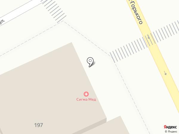 Сигма-Мед на карте Калининграда