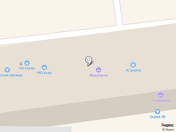 ITServiceКалининград на карте Калининграда