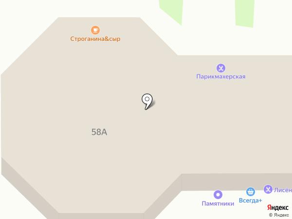 БалтАллюр-СПМ на карте Калининграда