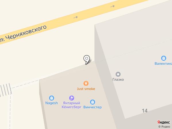 Just smoke на карте Калининграда