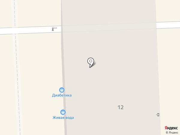Магазин посуды на карте Калининграда