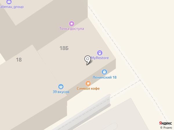 BabyService на карте Калининграда