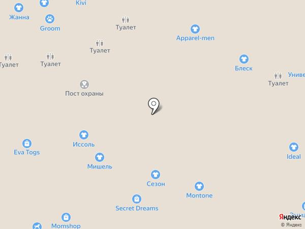 Cardellino на карте Калининграда