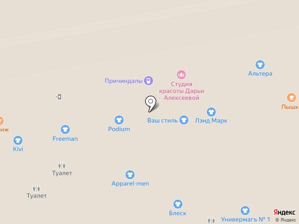 Balizza на карте Калининграда