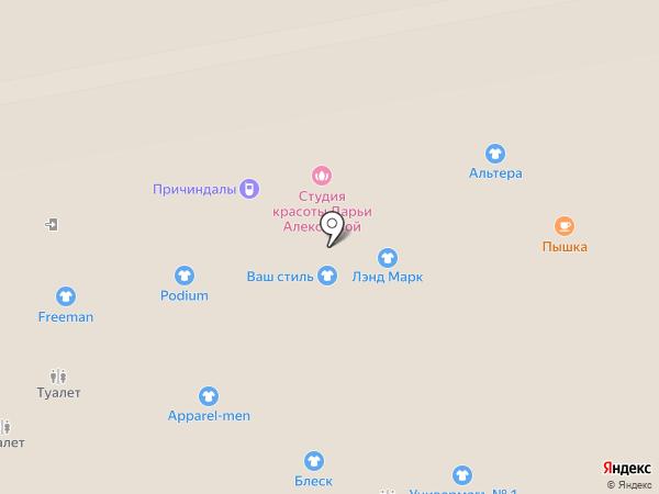 Rizo на карте Калининграда