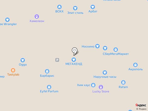 Ароматы Мира на карте Калининграда