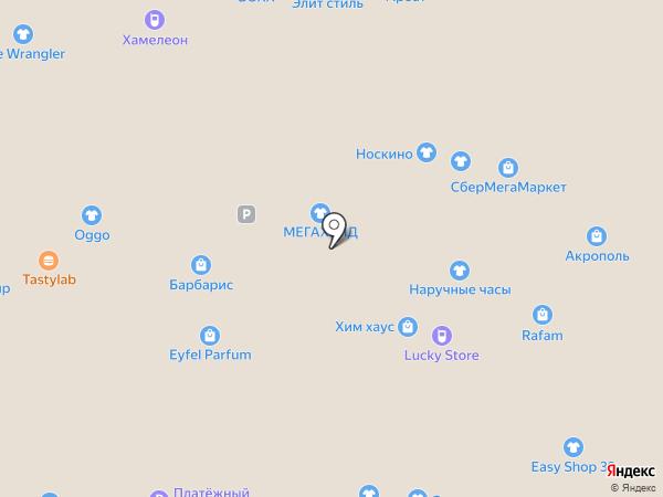 Изумруд на карте Калининграда