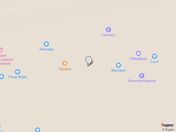 Eminsa на карте Калининграда