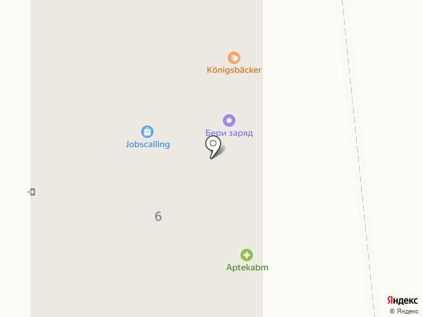 Магазин детской одежды, обуви и бижутерии на карте Калининграда