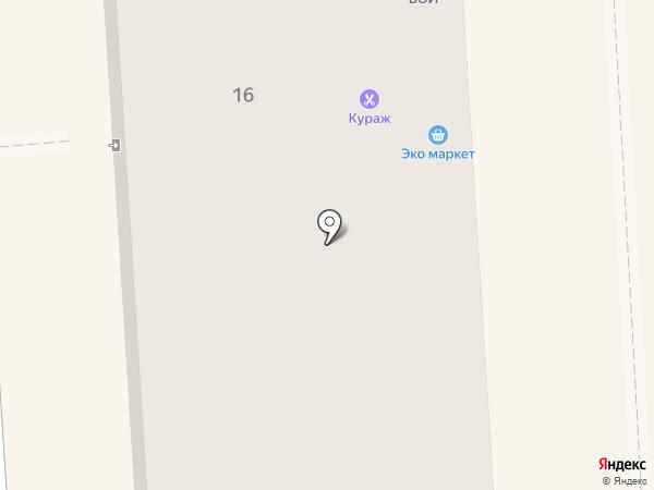DANKE-SHOP на карте Калининграда