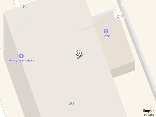 Vape.ru на карте Калининграда