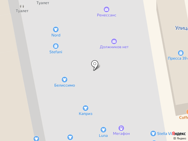 Дуэт на карте Калининграда