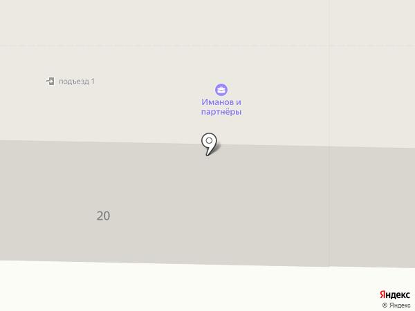 Калининградская областная федерация Парусного спорта на карте Калининграда