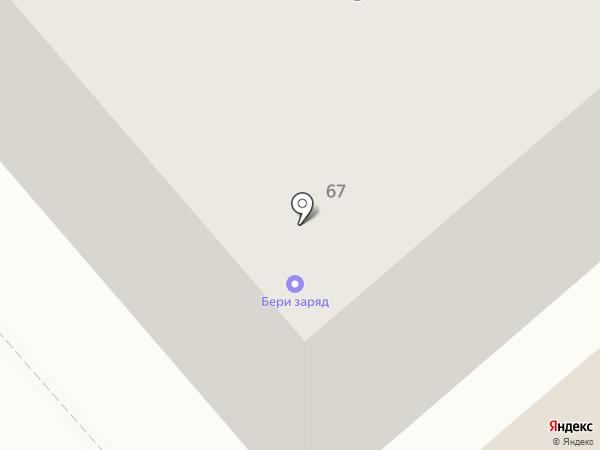 Фотостудия Сергея Торгашинова на карте Калининграда