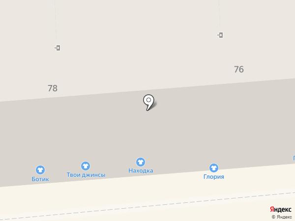 Добрая на карте Калининграда