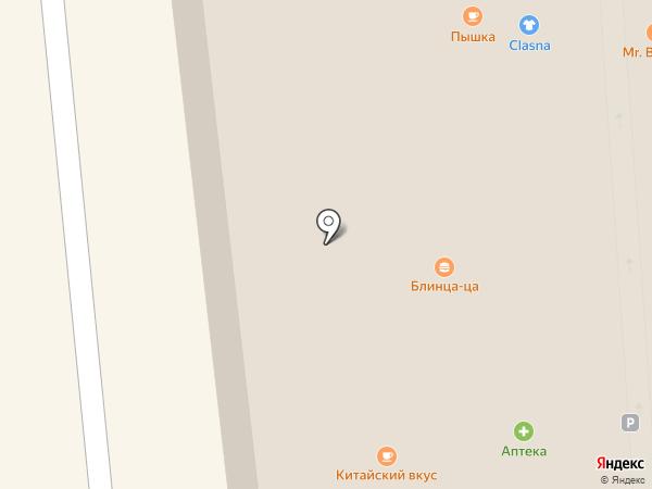 Incanto на карте Калининграда