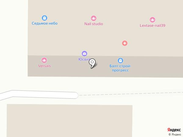 Юсвит на карте Калининграда