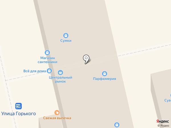1хBet на карте Калининграда