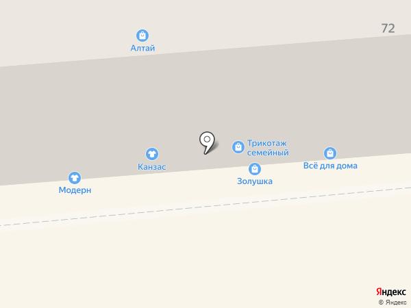 Золушка на Багратиона на карте Калининграда