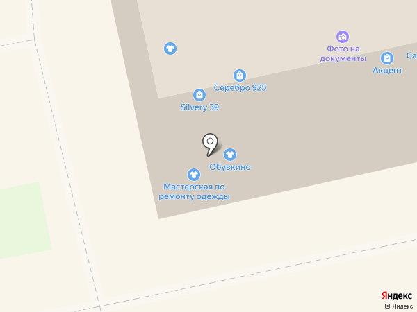 СЕРВИС 39 на карте Калининграда