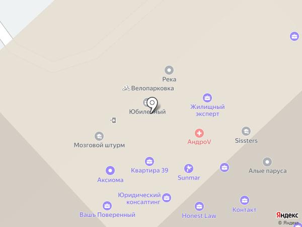 Fisherbox на карте Калининграда
