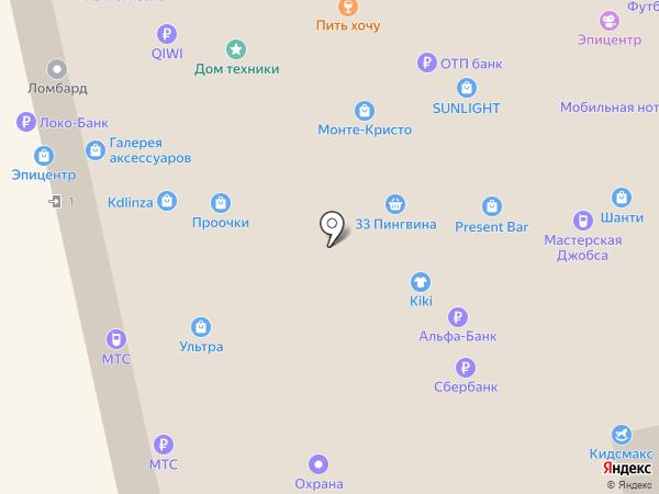 Temps39 на карте Калининграда
