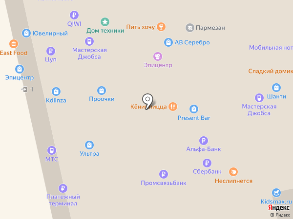 Платежный терминал, Русфинанс банк на карте Калининграда
