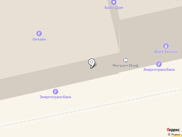 БалконМонтаж Плюс на карте Калининграда