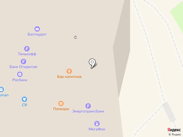 ЗдравСити на карте Калининграда