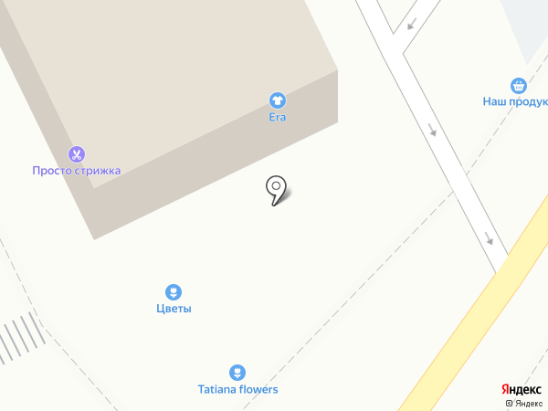Пивной двор на карте Калининграда