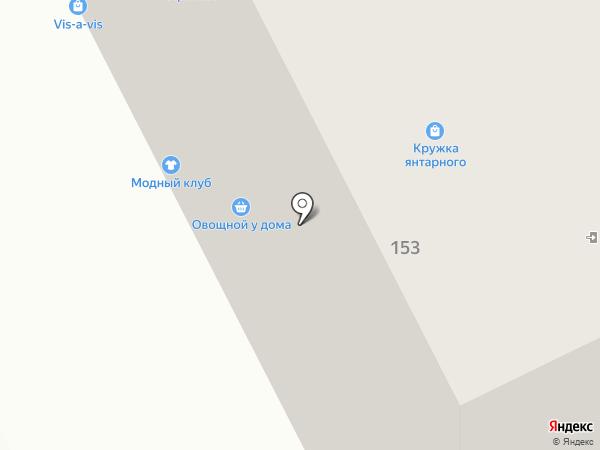 Интерьерная лавка на карте Калининграда