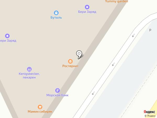 Банкомат, Морской банк на карте Калининграда